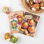 Набор для декорирования яиц «Золотое сияние», микс 4 вида