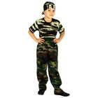 """Карнавальный костюм военного """"Отважный патруль"""", штаны, футболка, бандана, рост 140 см"""