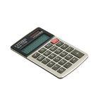 Калькулятор карманный 8-разр, 68*112*6мм, 2-е питание, бел/чер SLD7708