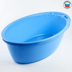 Ванночка детская, МИКС для мальчика (бирюзовый, зелёный, голубой) Ош