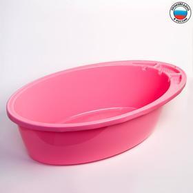 Ванночка детская, МИКС для девочки (жёлтый, розовый, красный)