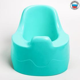 Горшок детский, МИКС для мальчика (бирюзовый, зелёный, голубой)