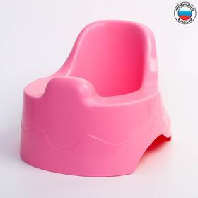 Горшок детский, МИКС для девочки (жёлтый, розовый, красный)
