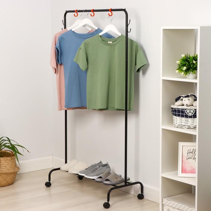"""Вешалка гардеробная """"Радуга"""" 89,2×39×154 см, цвет чёрный"""