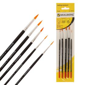 A set of brushes, synthetics, 5 pieces, BRAUBERG (round, No. 1, 2, 3, 4, 5), blister