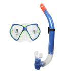 Набор для плавания Ocean, маска, трубка, от 14 лет, цвета МИКС, 24003 Bestway