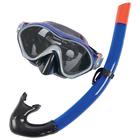 Набор для плавания Aero-Form, 2 предмета: маска, трубка, от 14 лет, цвет МИКС Bestway