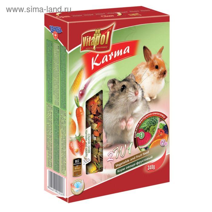 Овоще-фруктовый корм Vitapol для хомяка и кролика, 340 г