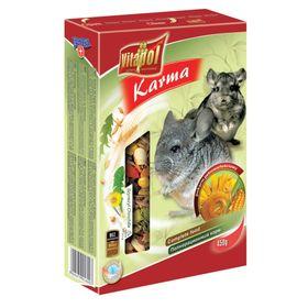Корм Vitapol для шиншилл, полнорационный, 450 г