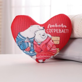Подушка антистресс сердце «Любовь согревает», мишки