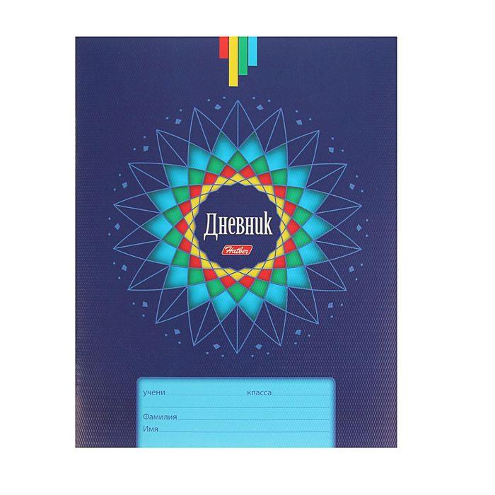 Дневник для 1-11 класса, мягкая обложка Four Colour, тиснение, 40 листов