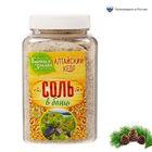 Соль-скраб для бани «Алтайский кедр»
