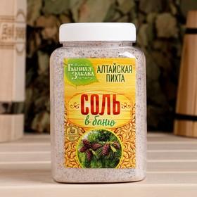 """Salt scrub for bath """"Altai fir"""""""