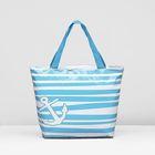 Сумка пляжная, 1 отдел, цвет белый/голубой