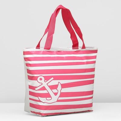 Сумка пляжная на молнии, 1 отдел, цвет белый/розовый