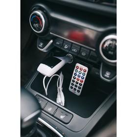 FM transmitter TORSO, 12 VDC, USB/Mp3/WMA/AUX/MicroSD, MIX