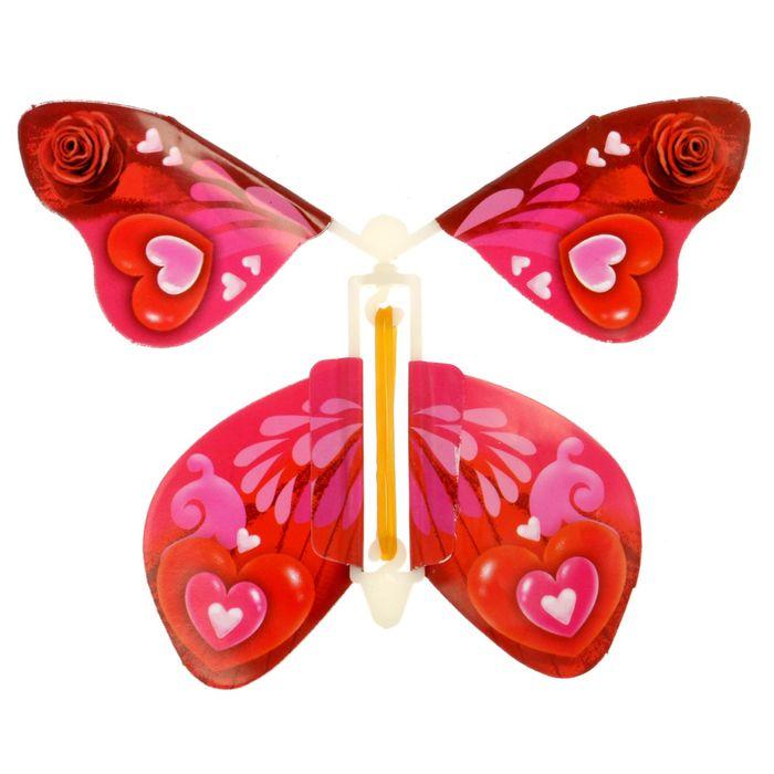 Летающая бабочка открытка видео, открытка днем рождения