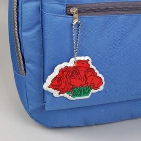 Светоотражающий элемент «Букет роз», 7 × 5,5 см, цвет красный/зелёный