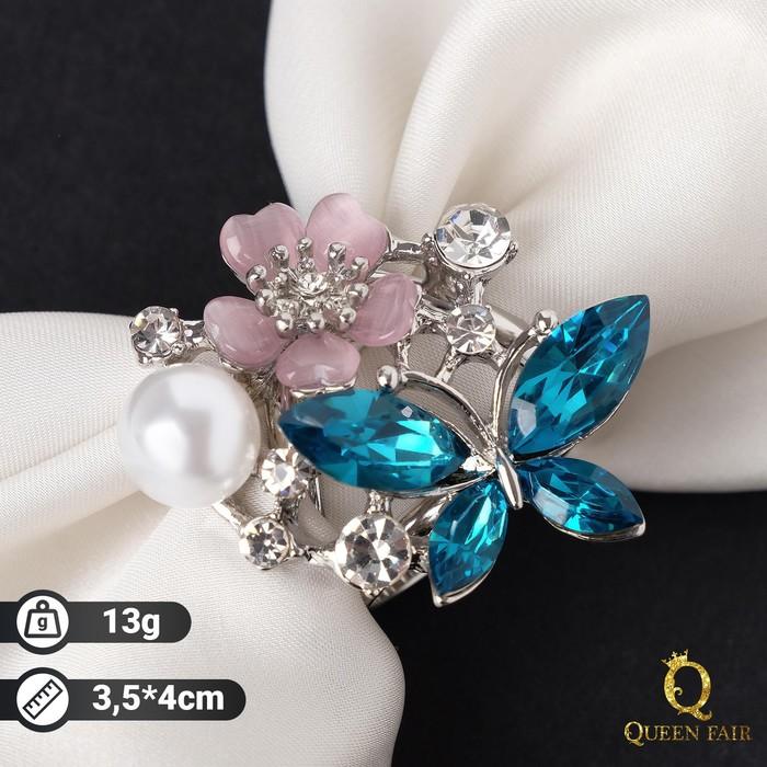 """Кольцо для платка """"Бабочка с цветочком"""" зимняя искра, цветная в серебре"""