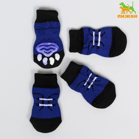 """Носки нескользящие """"Шнурки"""", размер L (3,5/5 * 8 см), набор 4 шт"""