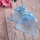 Мешочек подарочный 7x9, цвет голубой