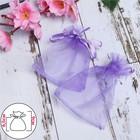Мешочек подарочный 7x9, цвет фиолетовый