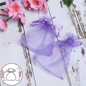 Мешочек подарочный 7*9, цвет фиолетовый в Донецке