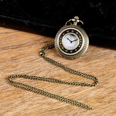 Карманные кварцевые часы «Звёзды по кругу», на цепочке 80 см