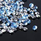 Стразы (набор 10грамм, 300шт), 4мм, цвет голубой №2