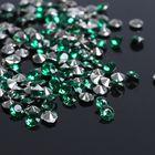 Стразы (набор 10грамм, 300шт), 5мм, цвет тёмно-зеленый №16