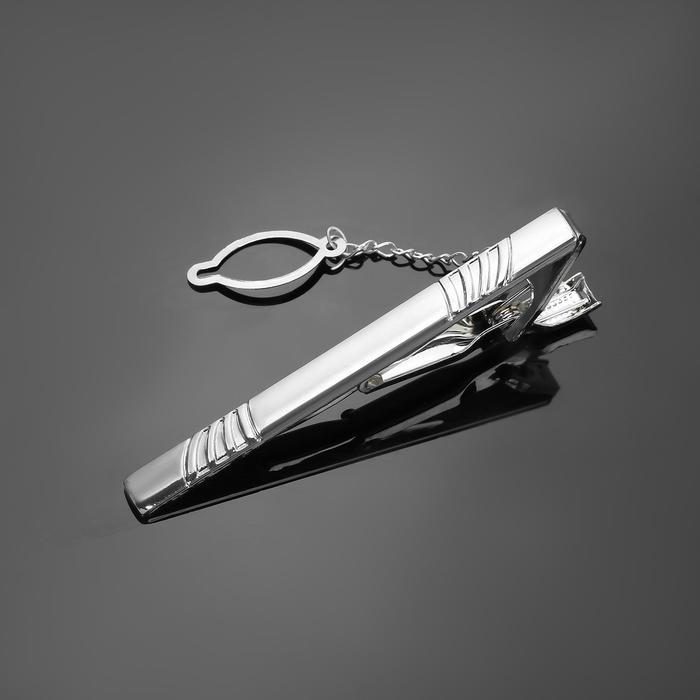 """Зажим для галстука стальной """"Классический"""" цвет матового серебра"""