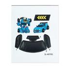 Робот «Автобот» - фото 105505810