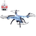 Квадрокоптер Syma X5HW, камера 0,3 Mpx, передача изображения на смартфон, барометр, Wi-Fi, цвета:МИКС