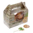 Коробочка под капкейки с топперами «Сладкий сюрприз», 16 × 10 × 8 см