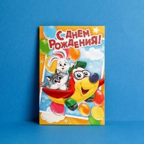 "Greeting card ""happy Birthday"" Funny airplane, glitter 12 x 18 cm"