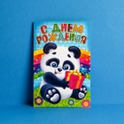 "Greeting card ""happy birthday"" , Panda, 12 x 18 cm"