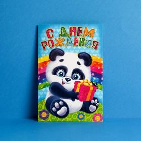 "Greeting card ""happy birthday"" , Panda, 12 x 18 cm"