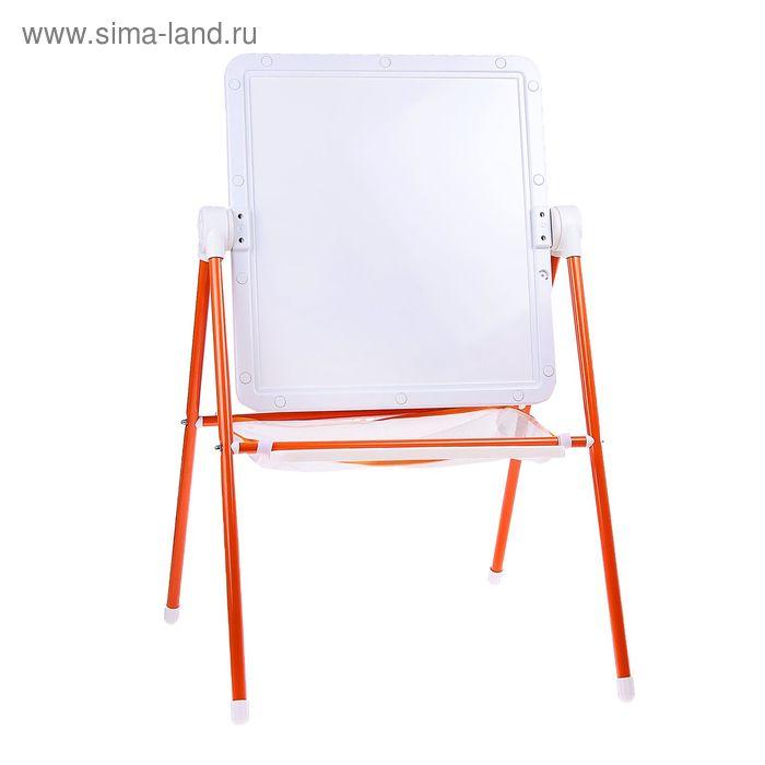 Мольберт детский универсальный, цвет: бело-оранжевый