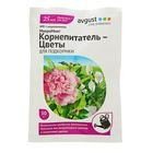 Комплексное удобрение длительного действия  Корнепитатель цветы 5 пакетов по 10 г