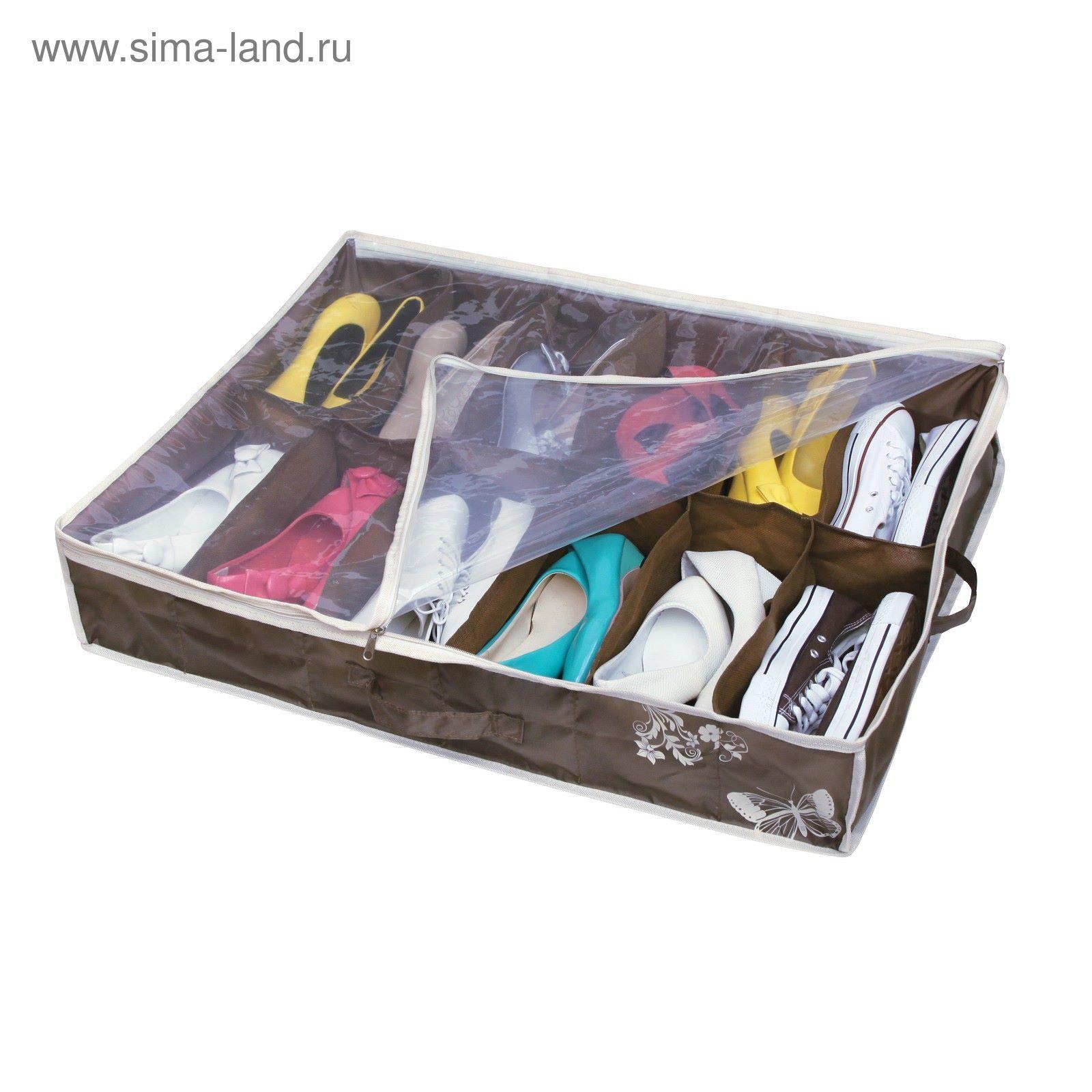 Чехол для хранения обуви HAUSMANN 0cce71debdfb3