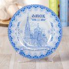 Тарелка декоративная «Омск»