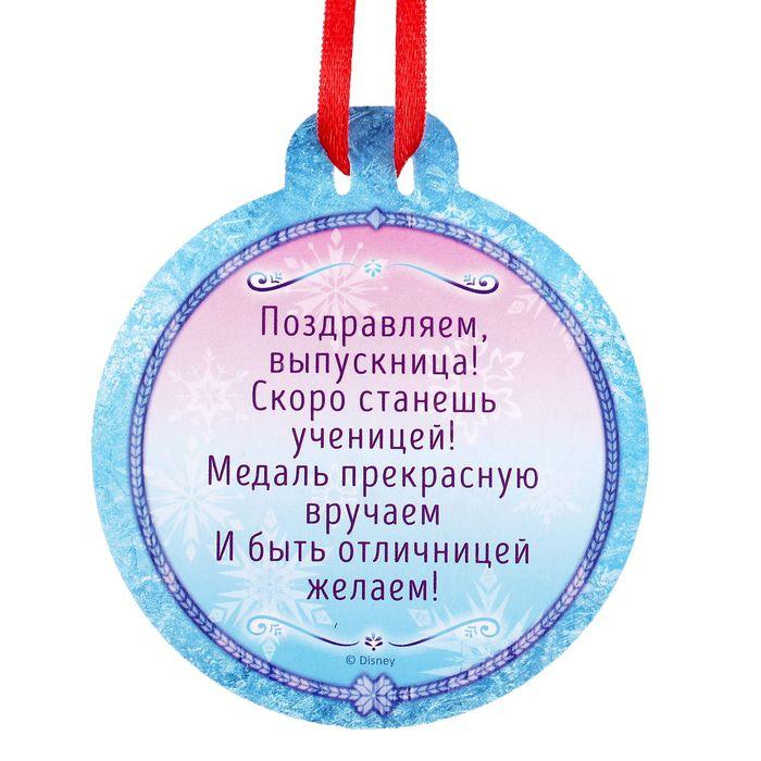 поздравление с золотой медалью выпускнице в стихах ждут