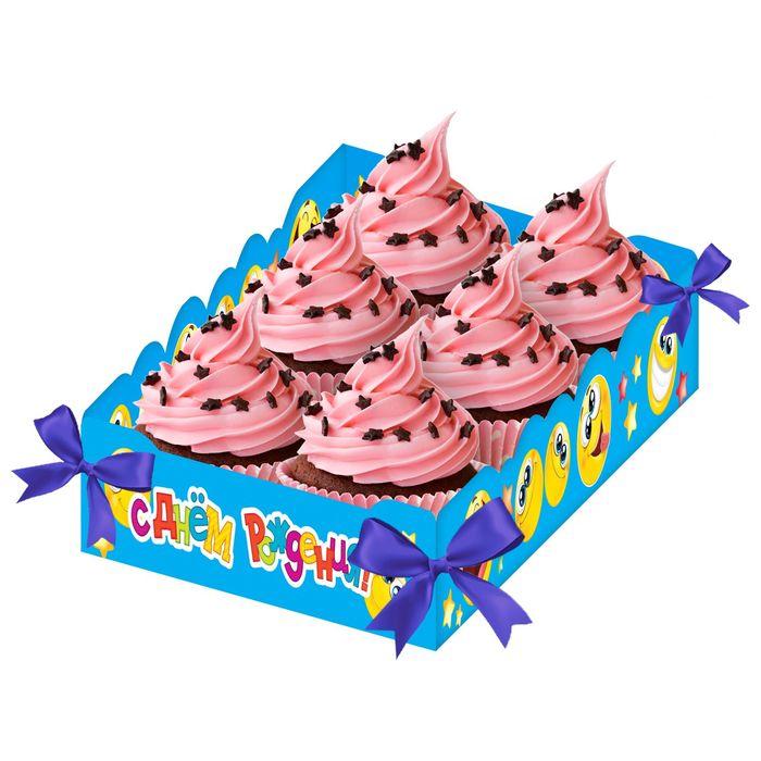 """Подставка для сладостей """"Весёлый День рождения"""""""
