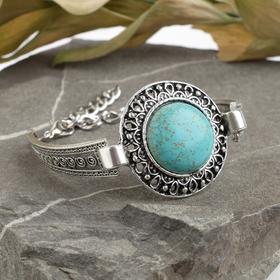 """Браслет ассорти """"Бирюзовый мир"""" круг, цвет голубой в серебре ,L=20см - фото 7470032"""