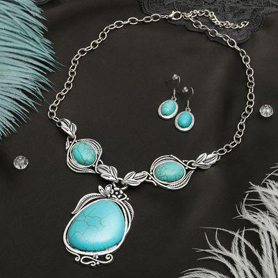 """Набор 2 предмета: серьги, колье """"Бирюзовый мир"""" цветение, цвет голубой в серебре"""