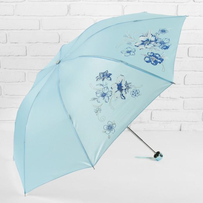Зонт механический «Цветы», 3 сложения, 8 спиц, R = 48 см, цвет светло-голубой