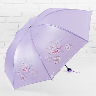 Зонт механический «Цветы», 3 сложения, R = 48 см, цвет светло-сиреневый