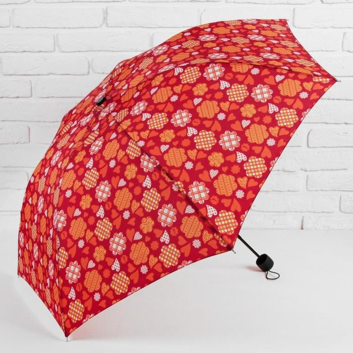 Зонт механический «Сердечки», 3 сложения, 7 спиц, R = 55 см, цвет красный