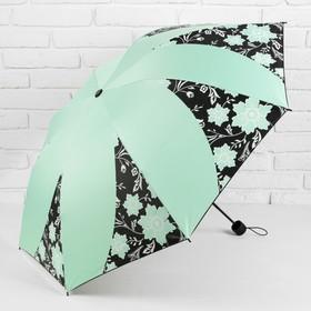 Зонт механический «Цветочный орнамент», прорезиненная ручка, 3 сложения, 8 спиц, R = 55 см, цвет мятный/чёрный