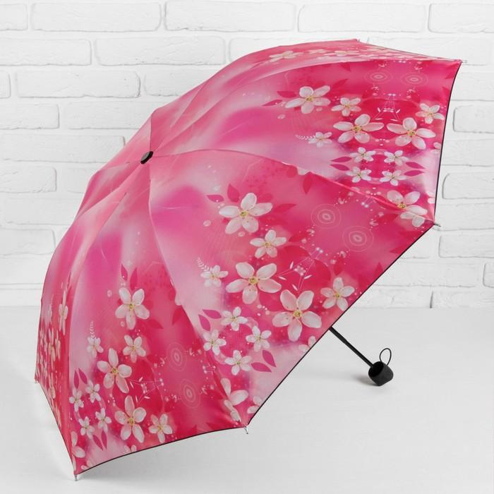 Зонт механический «Цветочная поляна», прорезиненная ручка, 3 сложения, 8 спиц, R = 55 см, цвет розовый